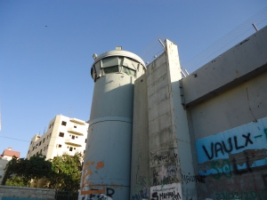 Bethlehem Wall (3)